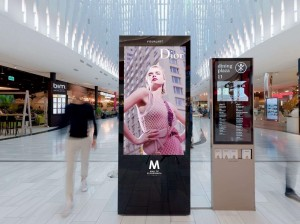 Visual-Art-Media-Mall-of-Scandinavia2